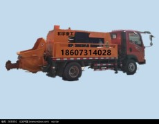 小型混凝土车载泵